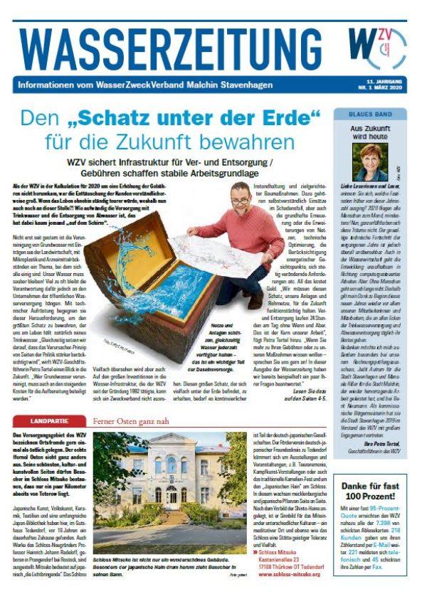 Wasserzeitung 03/2020 » WasserZweckVerband MalchinStavenhagen